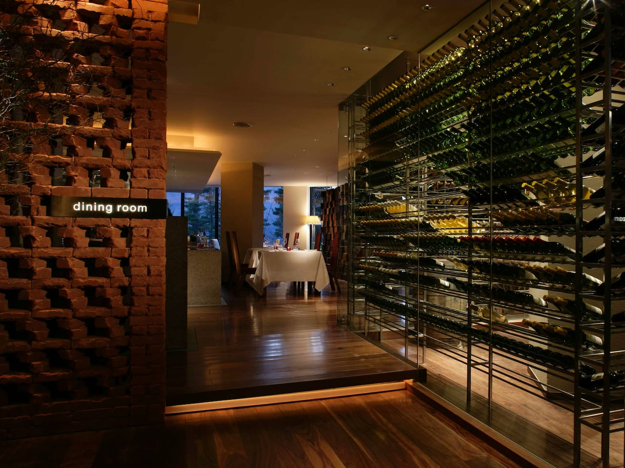 Hyatt Regency Hakone  Resot and Spa | Dining room