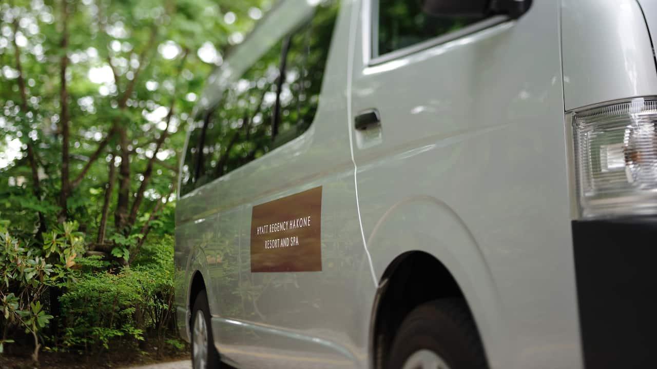 ハイアットリージェンシー箱根リゾート&スパ | シャトルバス
