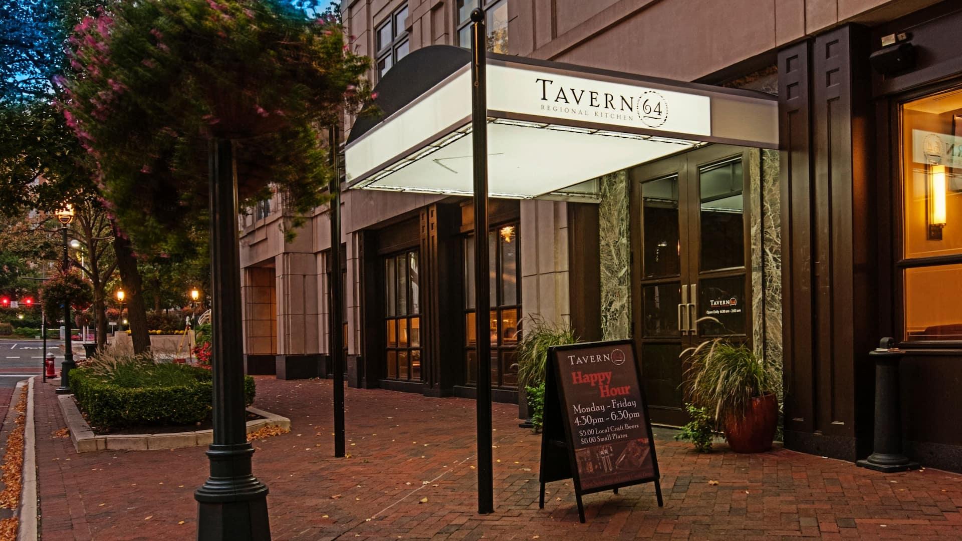 tavern 64 entrance at Hyatt Regency Reston