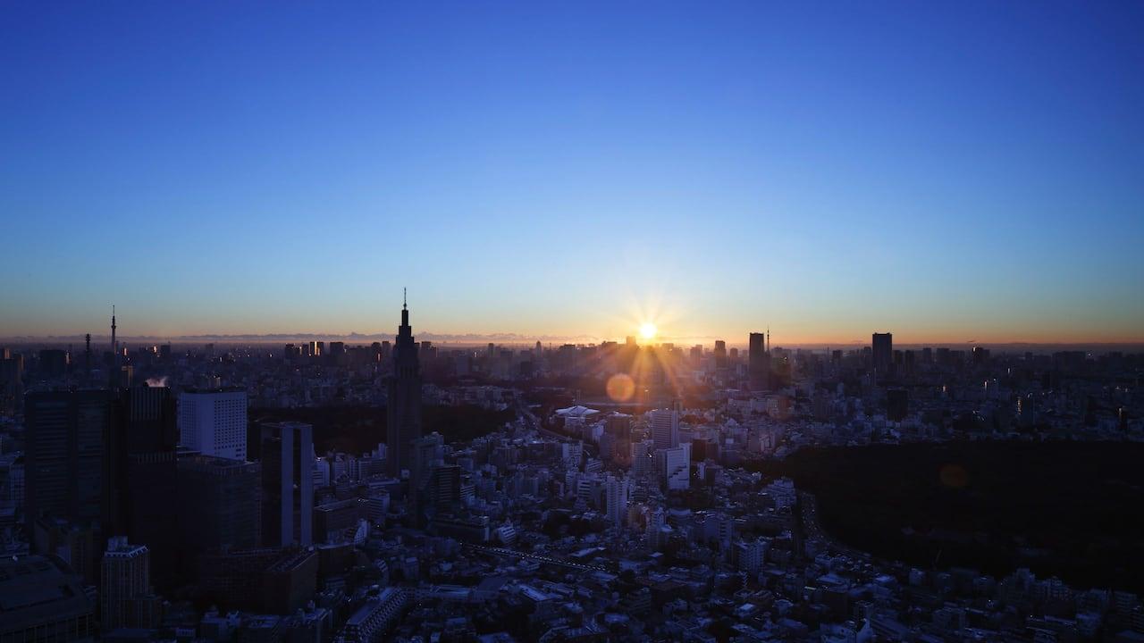 Park Hyatt Tokyo - Night View