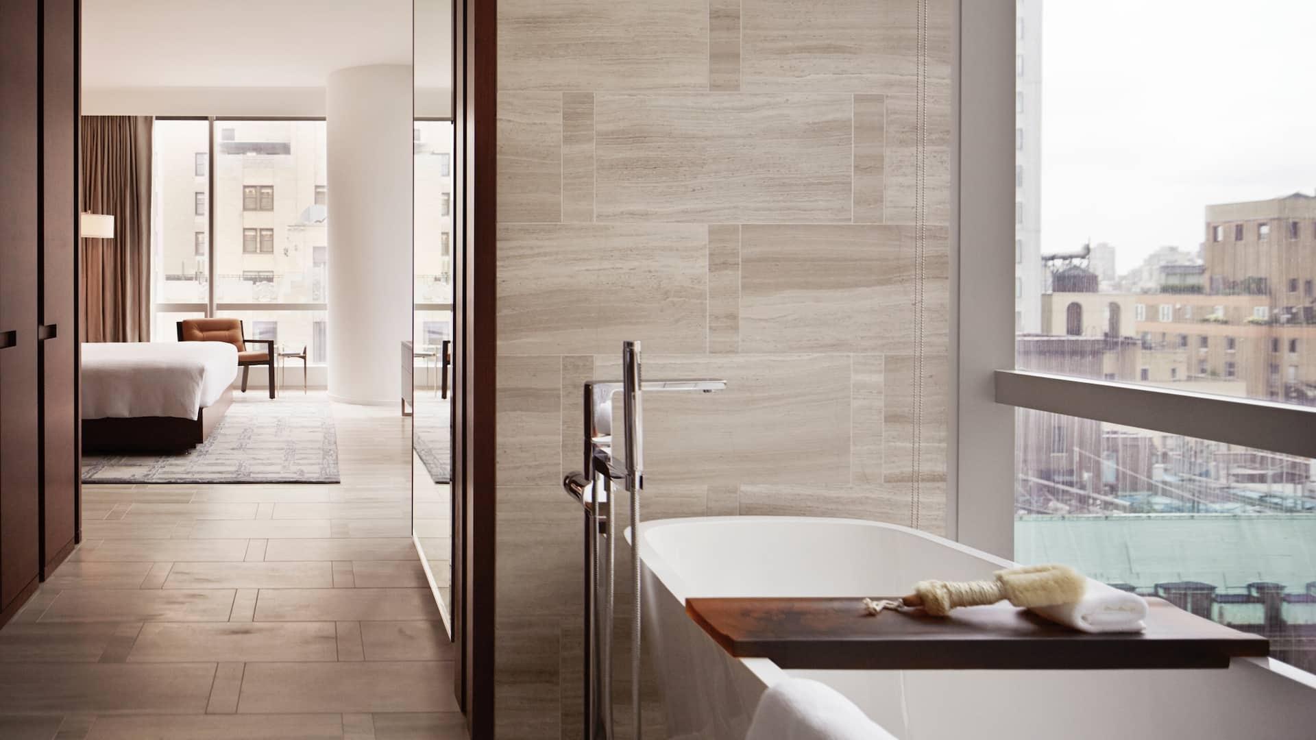 City View Suite Bathroom