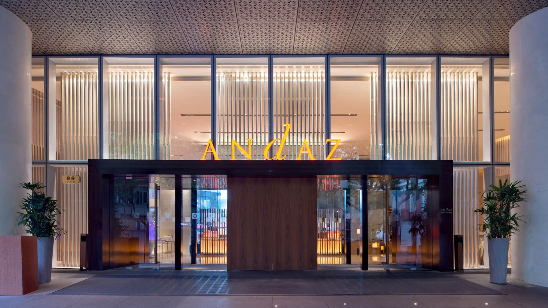 Andaz XINTIANDI, SHANGHAI Entrance
