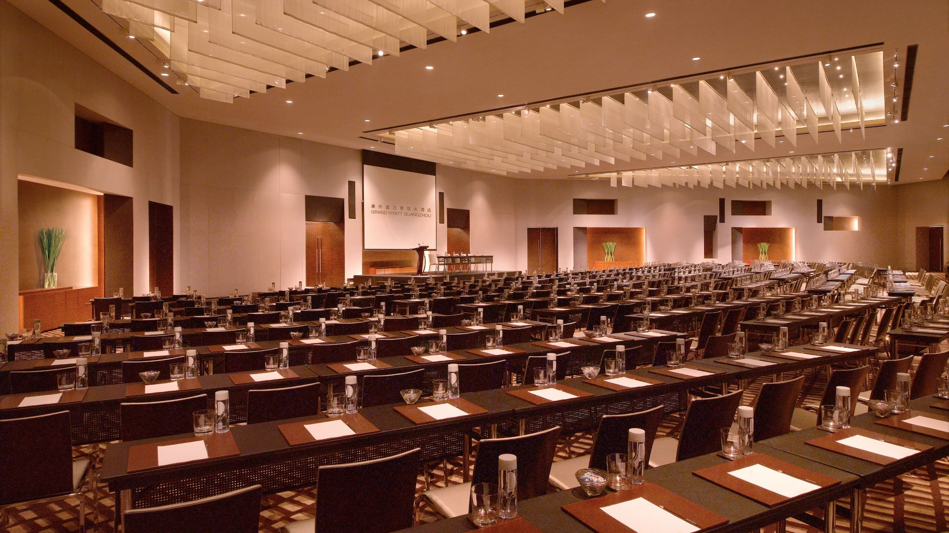 Grand Hyatt Guangzhou, meetings