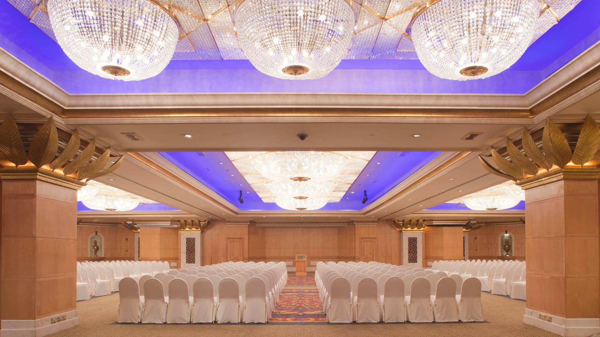 Afrah Ballroom