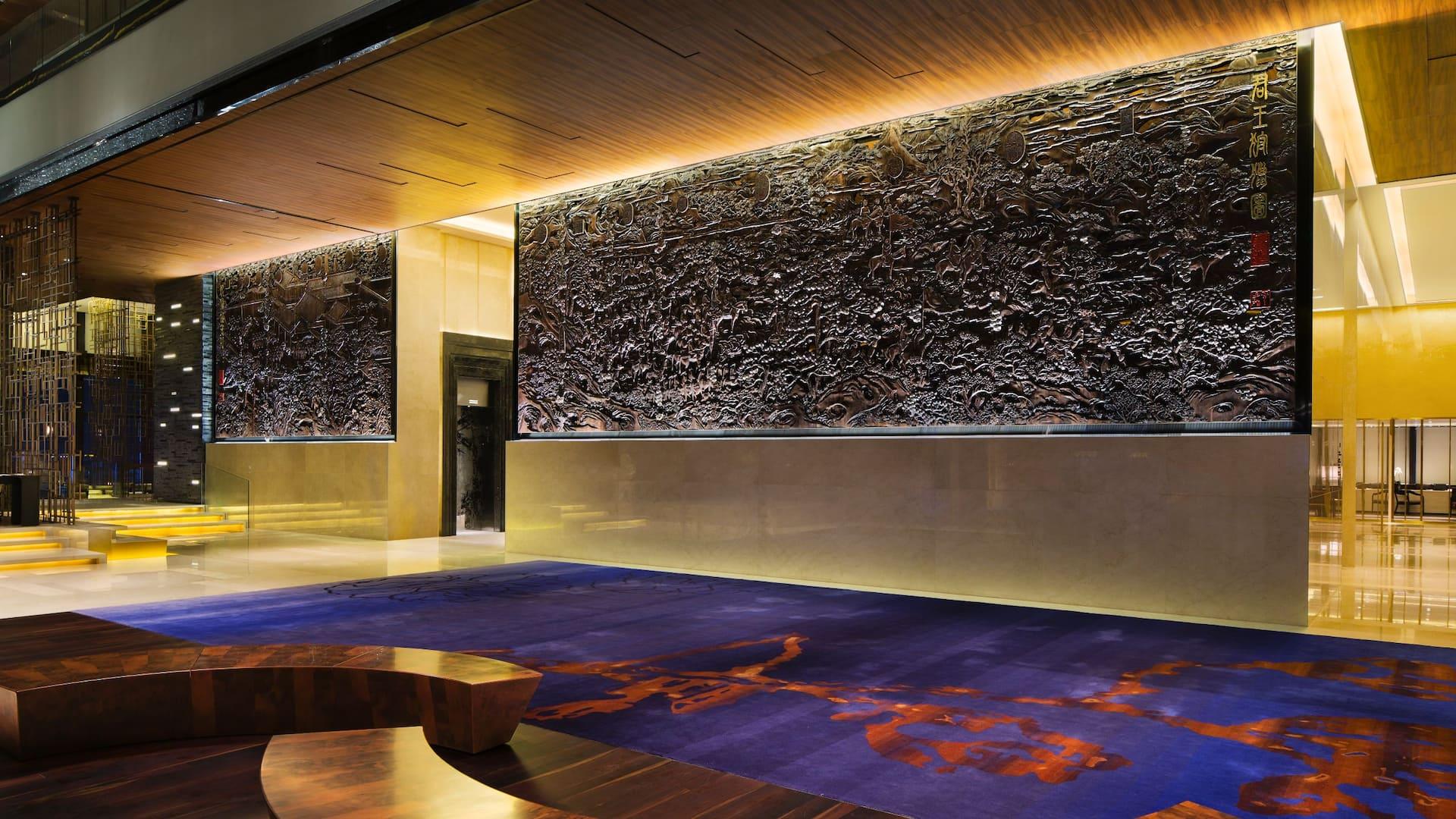 Wood art in lobby