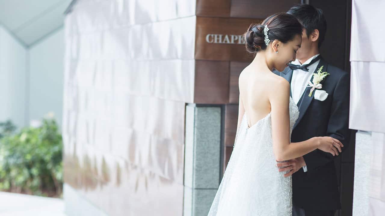 Andaz Tokyo Toranomon Hills, wedding