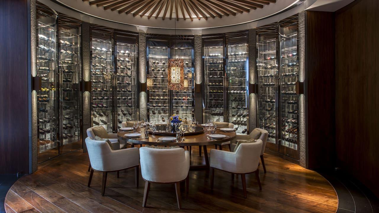 Park Hyatt Sanya Restaurant Cellar