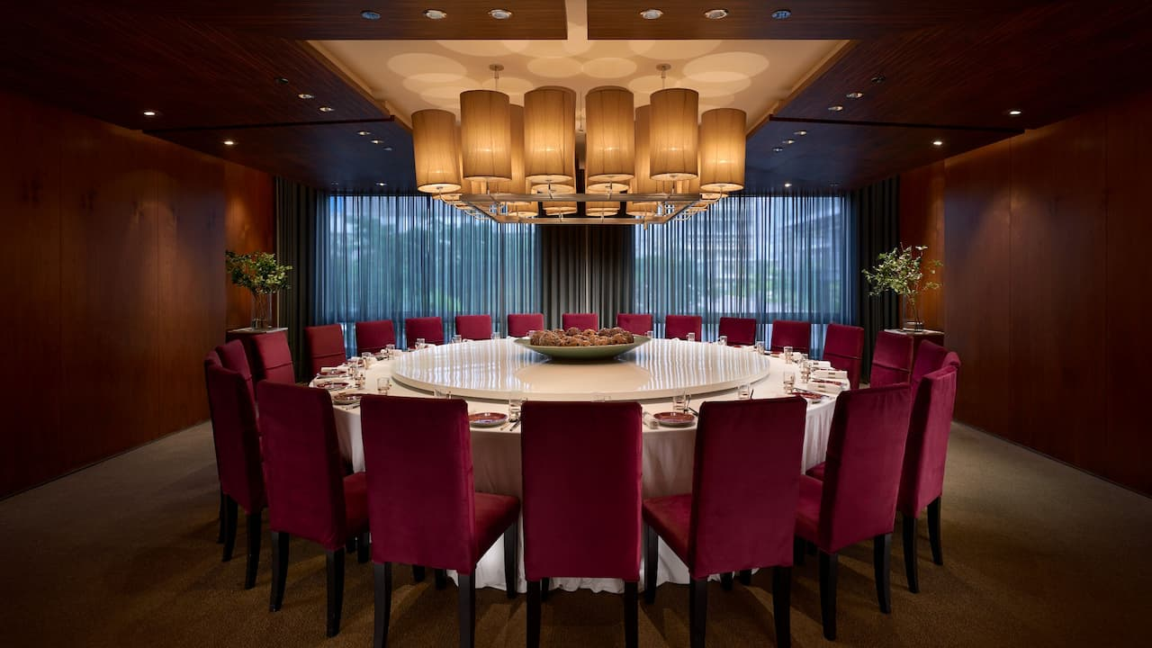 Pearl Liang Function Room