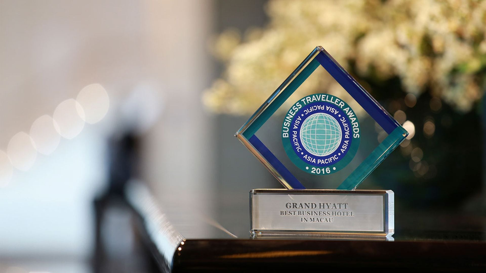 Grand Hyatt Macao Business Traveler Award 2016