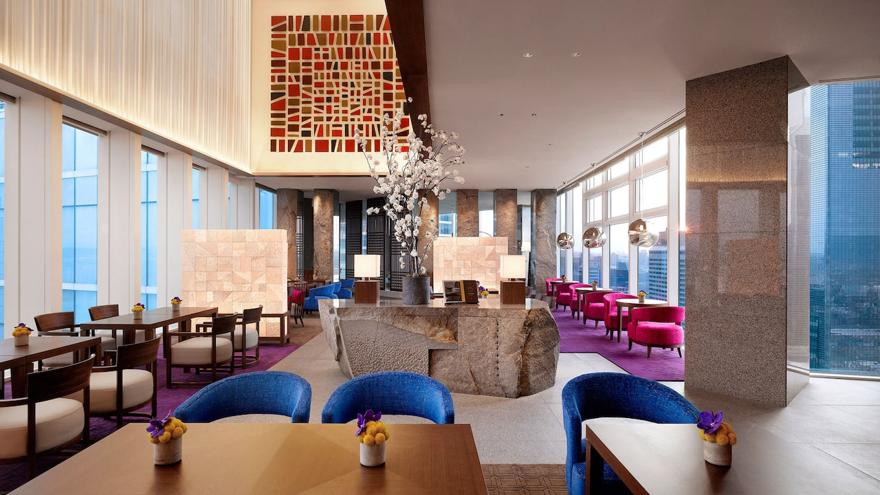 Park Hyatt Seoul The Lounge