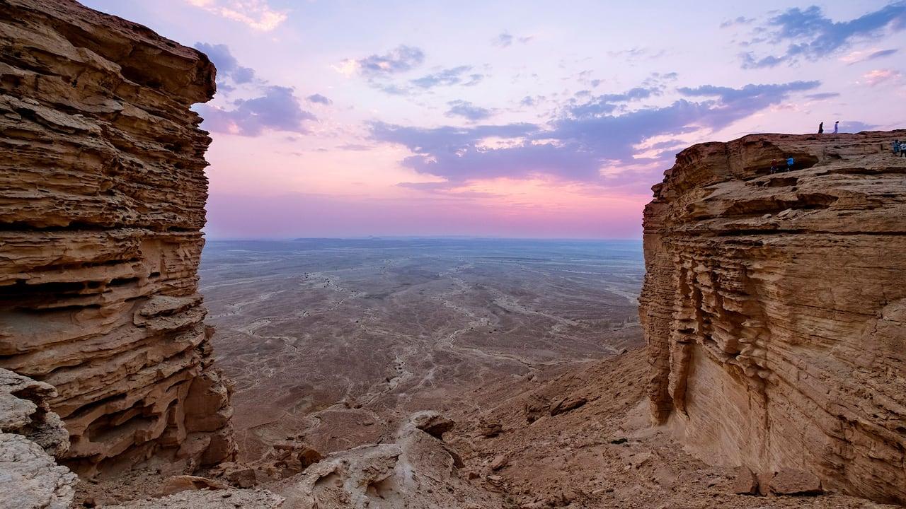 Riyadh Destination