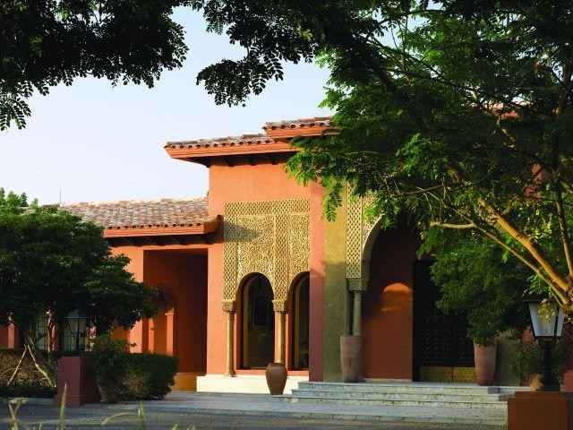 Exterior Al Sohba
