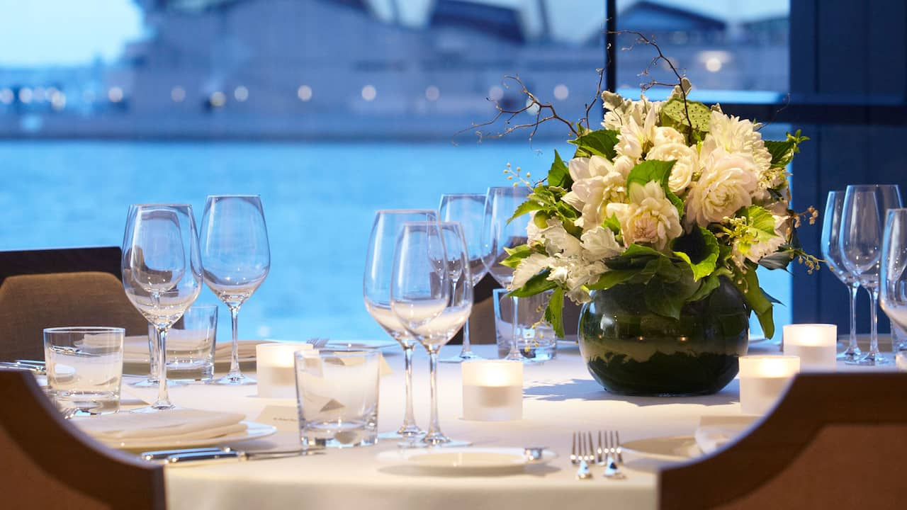 Park Hyatt Sydney Events