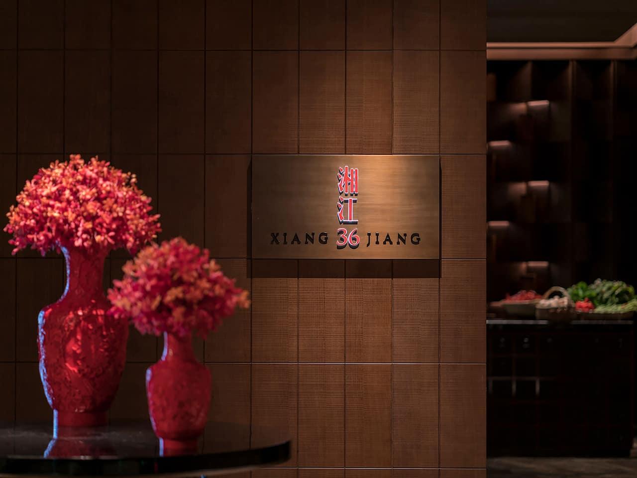 Xiangjiang36
