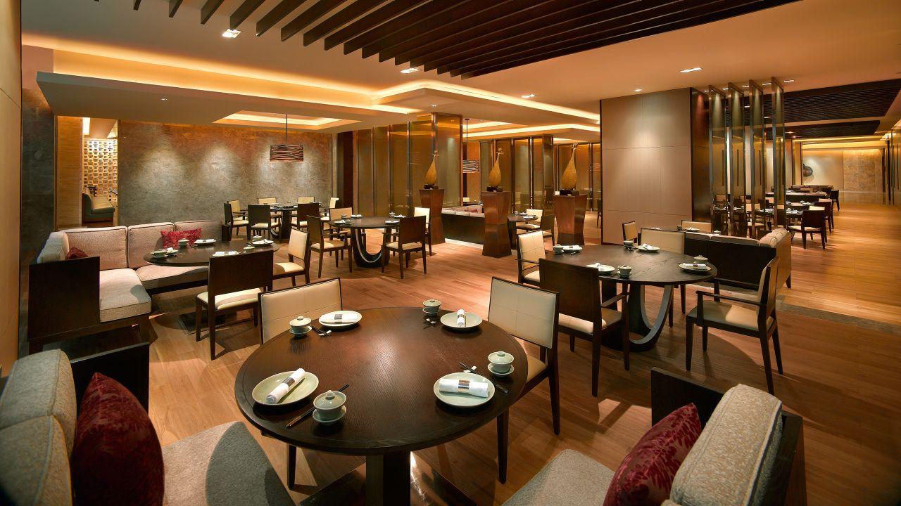 Yu Yue Restaurant