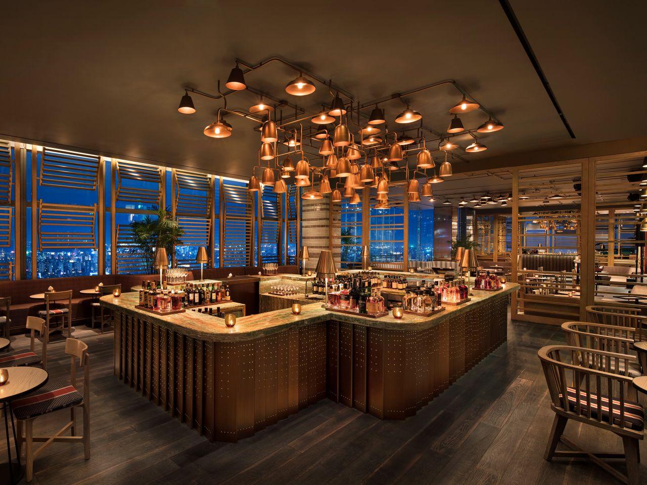 The Dining Room Park Hyatt Menu