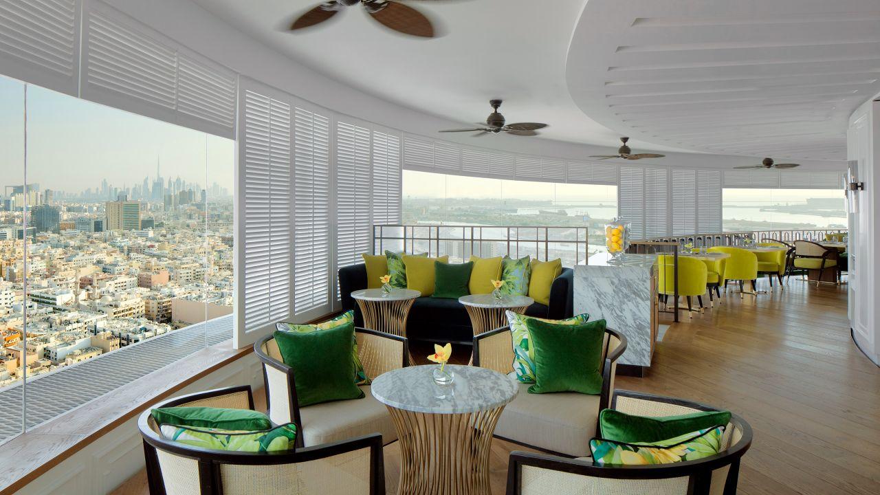 Al Dawaar Revolving Restaurant Lounge