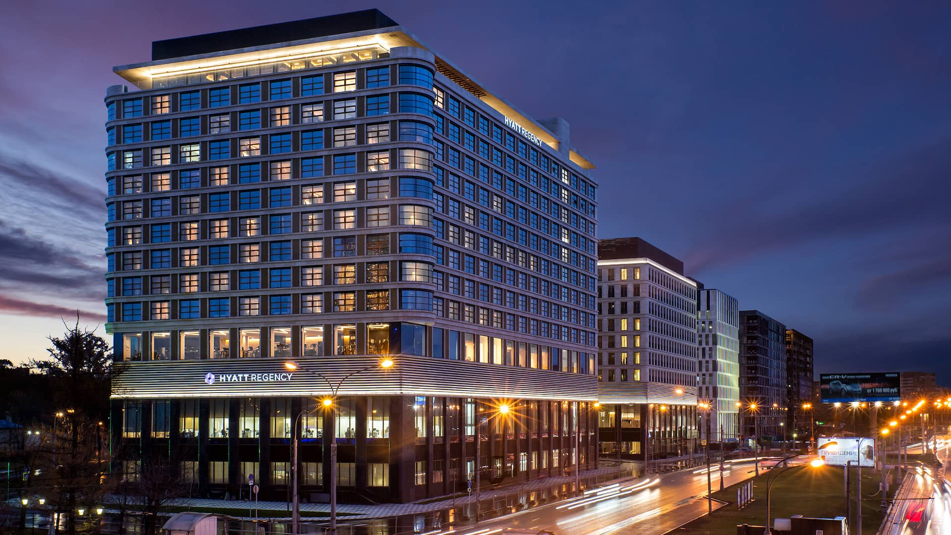 Premium Hyatt Regency Moscow Petrovsky Park located at Leningradsky Avenue near Dynamo metro station