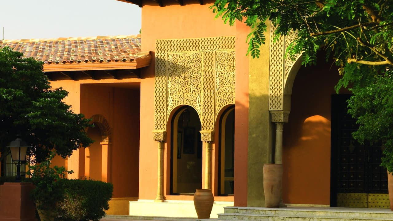 Park Hyatt Jeddah Exterior Al Sohba