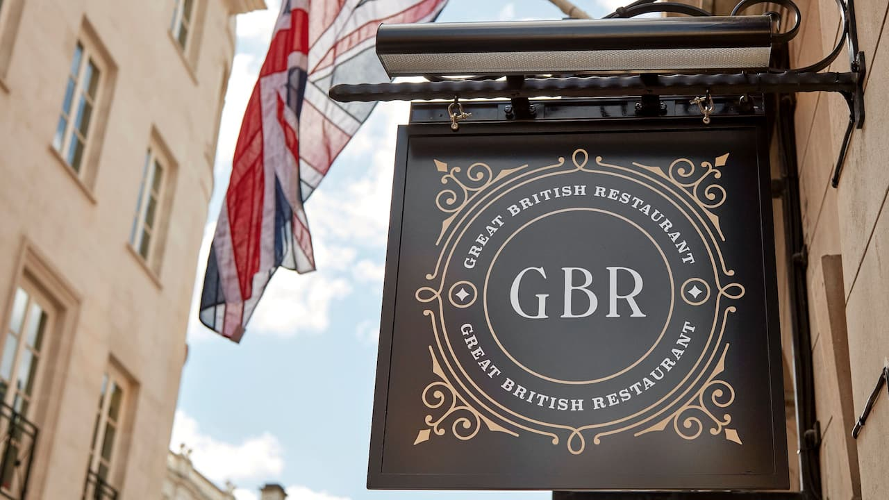 GBR Entrance