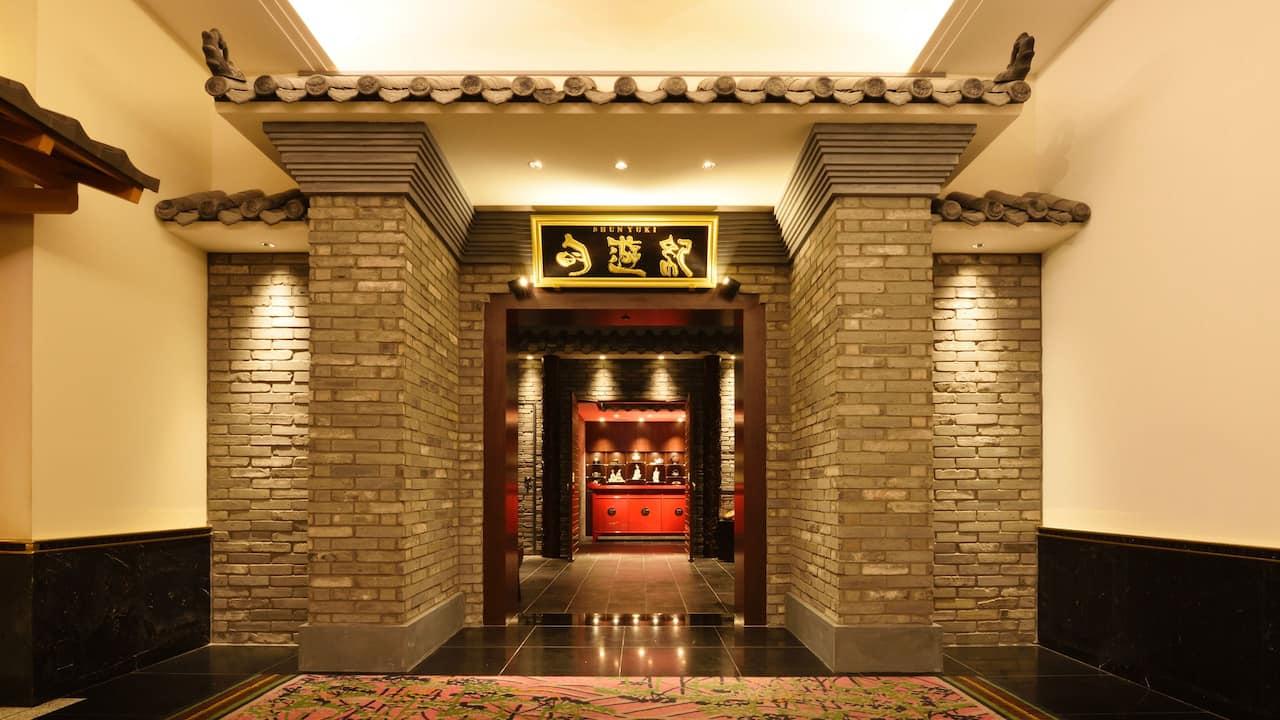 Shunyuki Chinese Restaurant