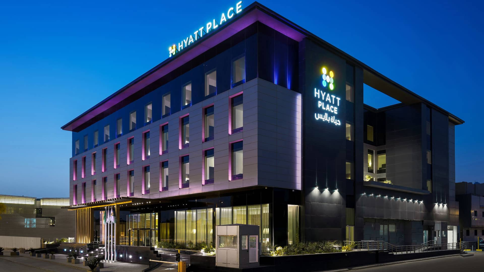 hyatt hotel exterior