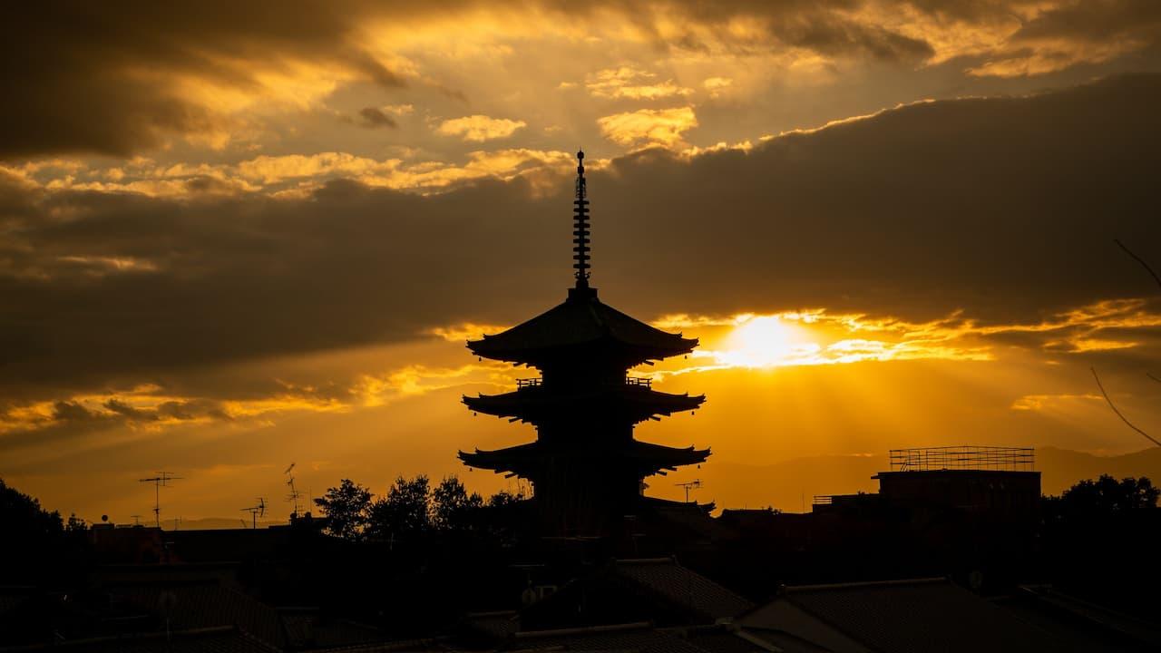 Park Hyatt Kyoto Yasaka Pagoda