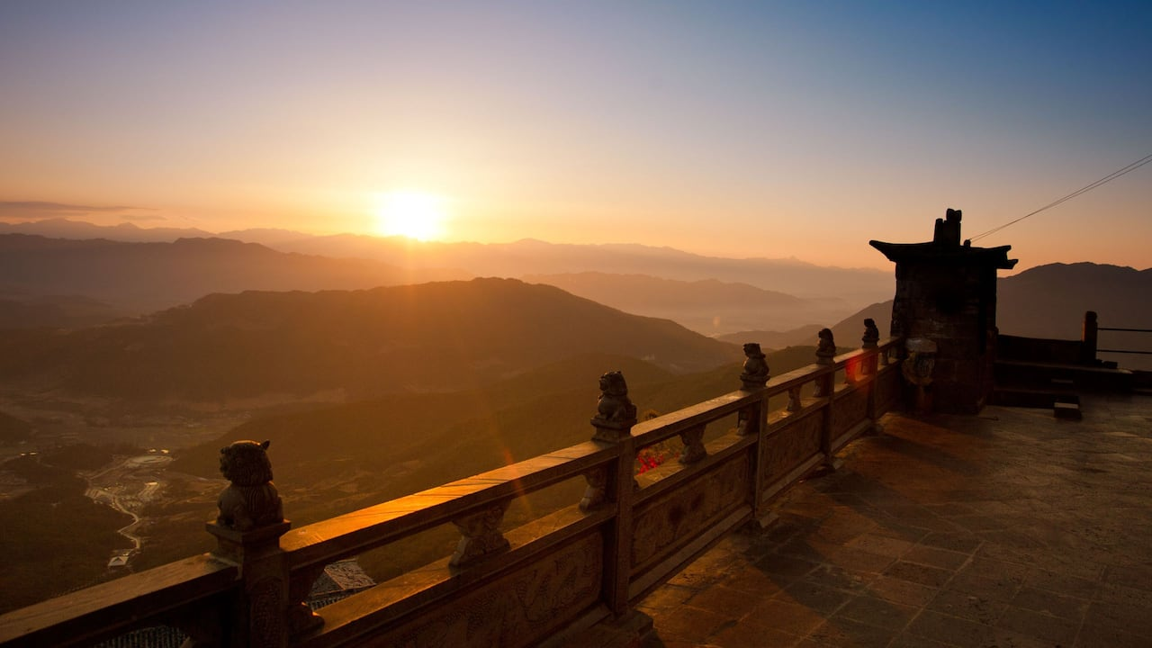 Destination Yunfeng Mountain Sunrise