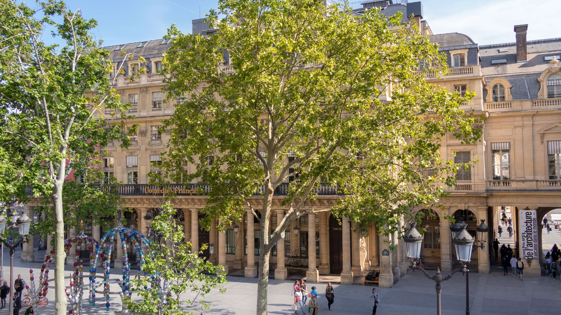 Comedie Francaise Theatre