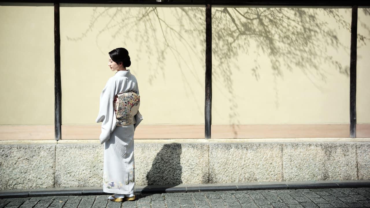 パークハイアット京都 | 周辺情報