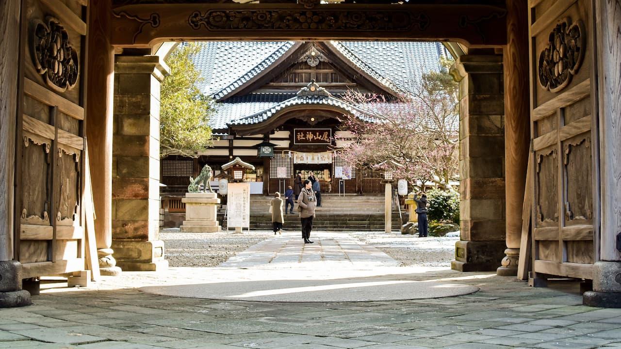 Hyatt Centric Kanazawa | News & Events