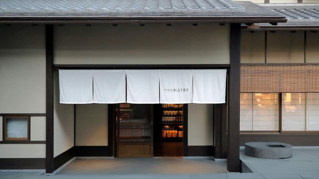 Park Hyatt Kyoto KYOTO BISTRO