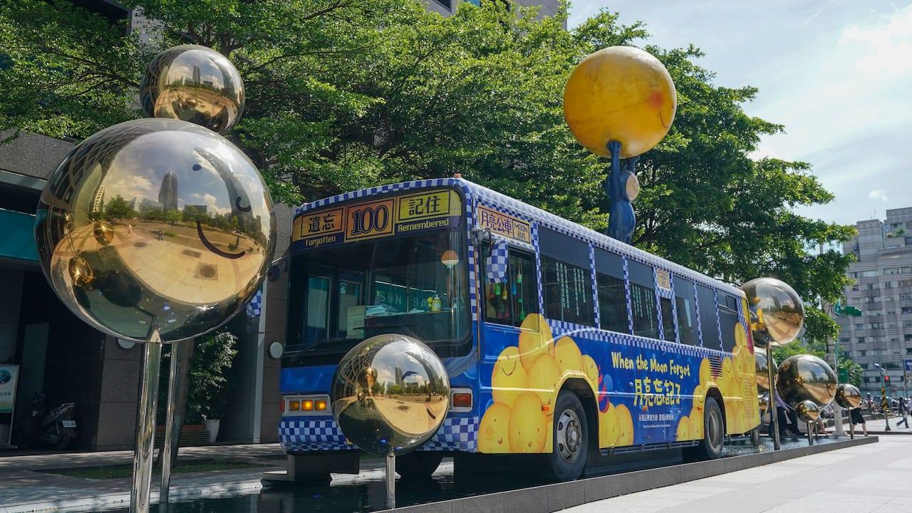 幾米月亮公車 Jimmy Moon Bus