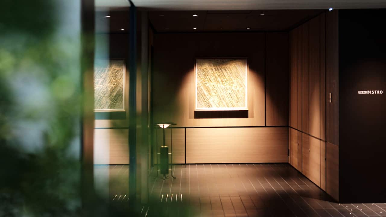 Corridor at Park Hyatt Kyoto