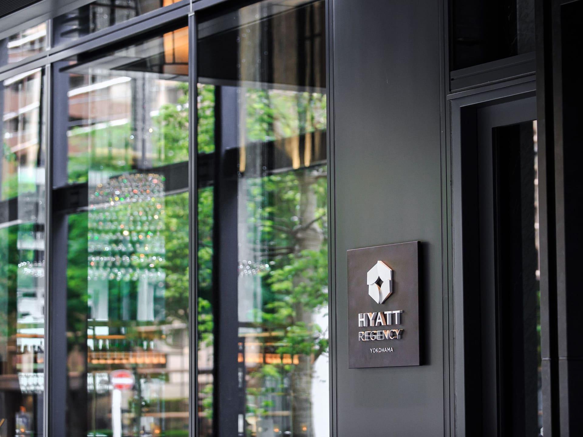Hyatt Regency Yokohama | News & Events