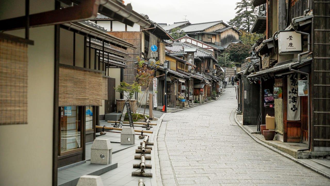 Park Hyatt Kyoto | Ninensaka