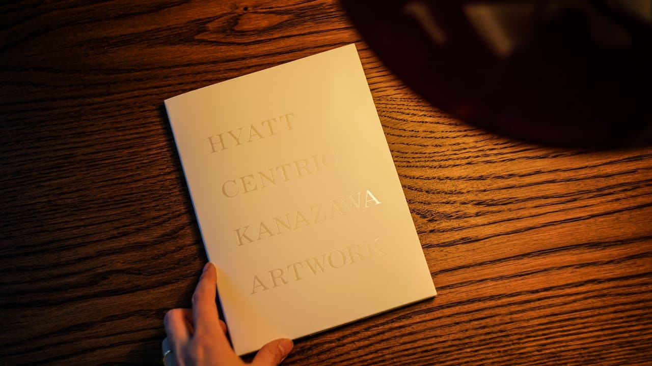 Hyatt Centric Kanazawa Suite Room Artwork Book