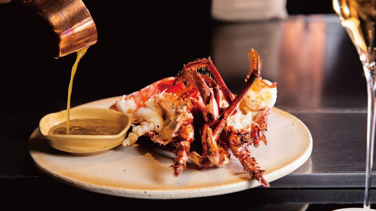 Fukitei Lobster