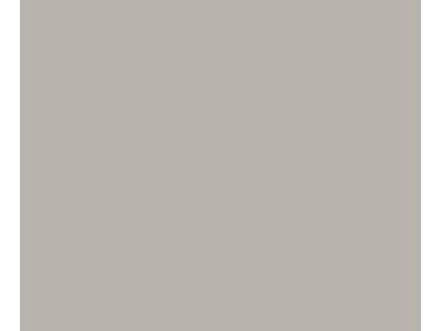 The Langbo Chengdu